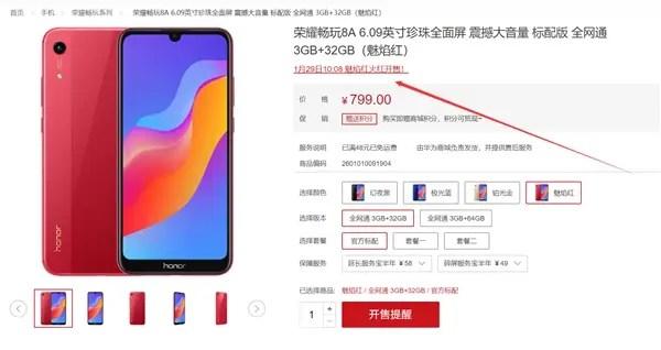 Versão Honor Play 8A Red Flame chega a 29 de janeiro por 799 yuan (103€) 1