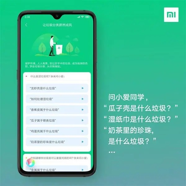 https://i2.wp.com/img.gizchina.com/2019/07/miui-10-new-feature-3.jpg?w=800&ssl=1