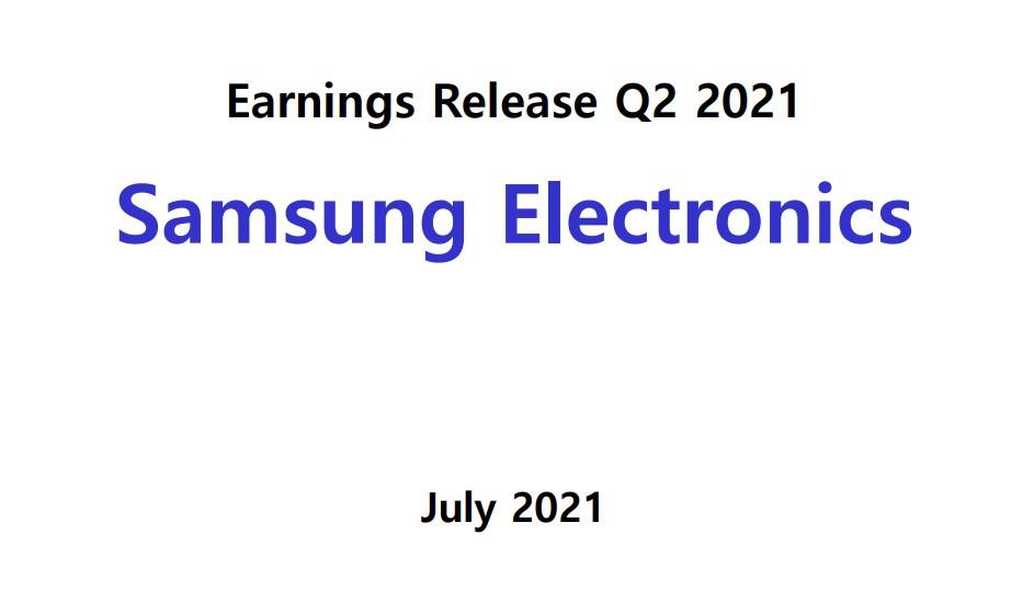 Samsung Electronics Announces Second Quarter 2021