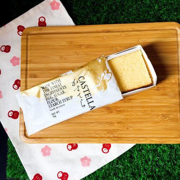 【 忠孝復興捷運站 | Sogo B2 】黑船  | 日本長崎蛋糕  | 蜂蜜蛋糕 | Via Castella | 新開幕