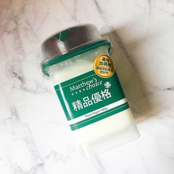 【 馬修嚴選精品優格 】Mathew's Choice Original Yogurt | 全聯 | PX Mart | 健康