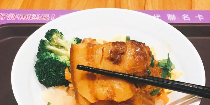 天香樓Mini 》統一時代百貨B2美食街 | Taipei Food | 台北信義區