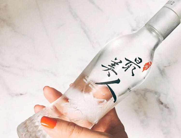 台灣賀木堂最美人肉桂酒》高梁蒸餾酒 | Taiwan Gao-Liang With Cinnamon Flavor