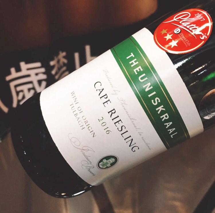 Theuniskraal Cape Riesling 2016 》南非麗絲玲白葡萄酒 | South Africa Wine
