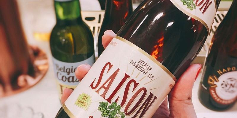 ST. FEUILLIEN' SAISON 》比利時聖富勒農夫啤酒  | Belgian Beer
