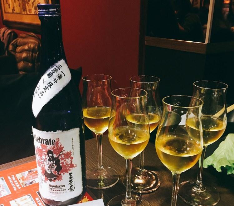 日本三芳菊酒造 x 山田錦 》Celebrate  | 新風味日本酒