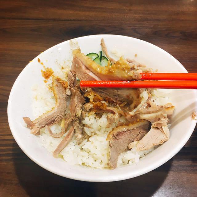 【 新竹北區 | HsinChu 】廟口鴨香飯 | Temple Duck Rice | 新竹城隍廟