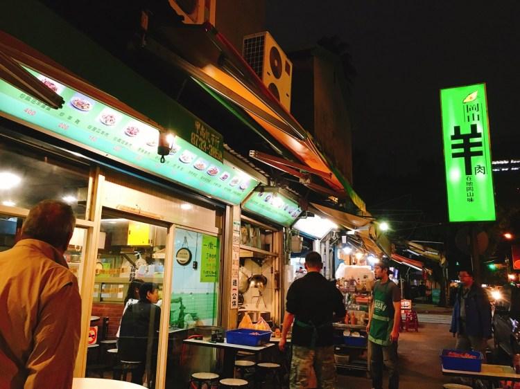 【 南京復興   Taipei Food 】岡山羊肉爐   Gangshan Lamb Hot Pot   六福皇宮