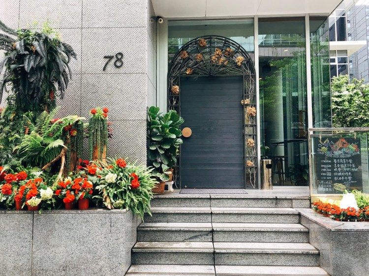 Lazy Point Restaurant & Bar 》台北內湖早午餐 | Taipei Brunch