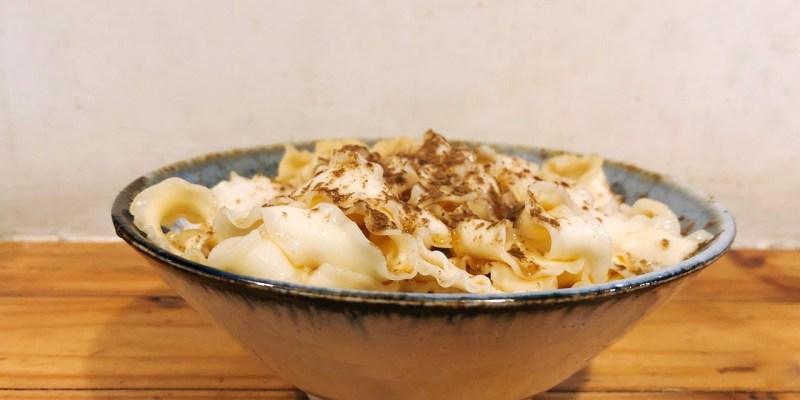 饞食坊 》大安捷運站深夜食堂美食推薦   Taipei Late Night Dinner
