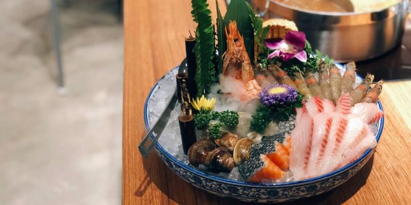 鐵支火鍋信義區旗艦店 》 Taipei XinYi District Hot Pot Restaurant