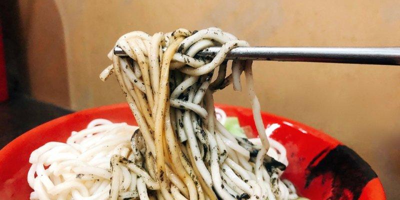 四鄉五島馬祖麵館 》台北24小時小吃美食 | Taipei 24 Hour Restaurant
