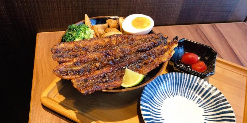 Breeze Nanshan Restaurant 》大河屋微風南山店有丼飯也有串燒