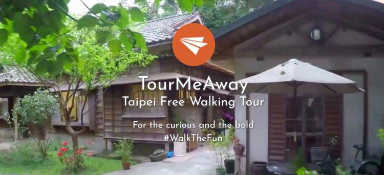 TourMeAway 》Free Taipei Walking Tour   台北英語導遊帶你免費城市散步