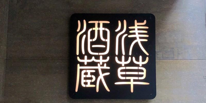 淺草酒藏 》台北東區精釀啤酒吧 |  Japan Craft Beer Bar at Taipei