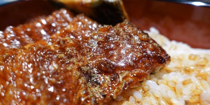 Una Okashin Eel Rice 》真心推薦台北 うな 岡心鰻魚飯