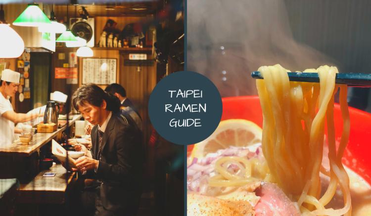 台北日本拉麵懶人包 (分區) 》TAIPEI RAMEN GUIDE (BY DISTRICT)