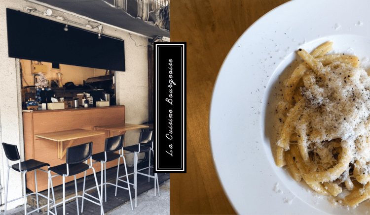 布爾喬亞 La Cuisine Bourgeoise 》會再二訪的信義區美食推薦