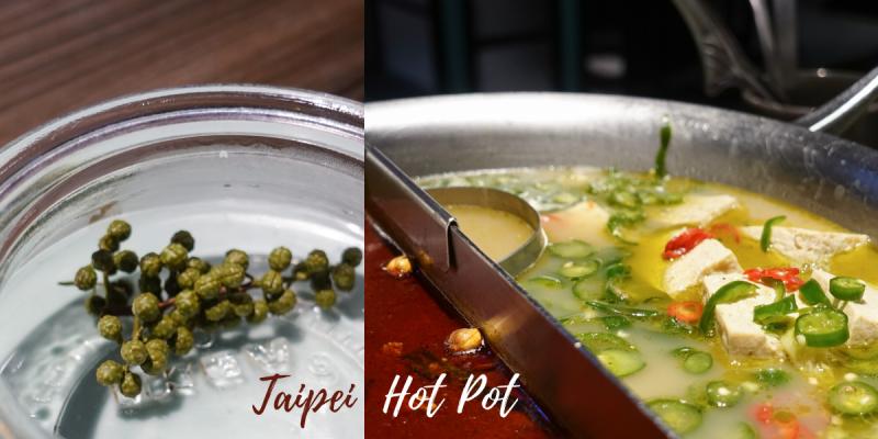 Taipei Hot Pot 》青花驕麻辣鍋菜單適合哪些人?