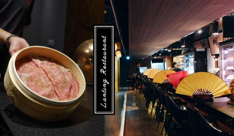 Taipei Hot Pot 》 蘭亭鍋物割烹菜單料理比預期地豐盛與多樣化