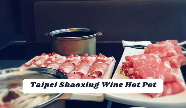 Taipei Hot Pot 》肉老大紹興雞醉鍋 vs 1+1 鍋物招牌花雕鍋 哪個比較好吃?