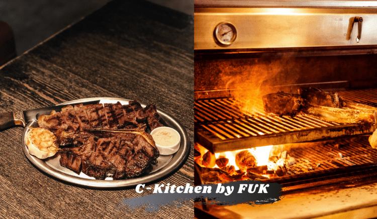 棧直火廚房 C-Kitchen by FUK 》搬家後重新開幕與轉型的台北餐酒館