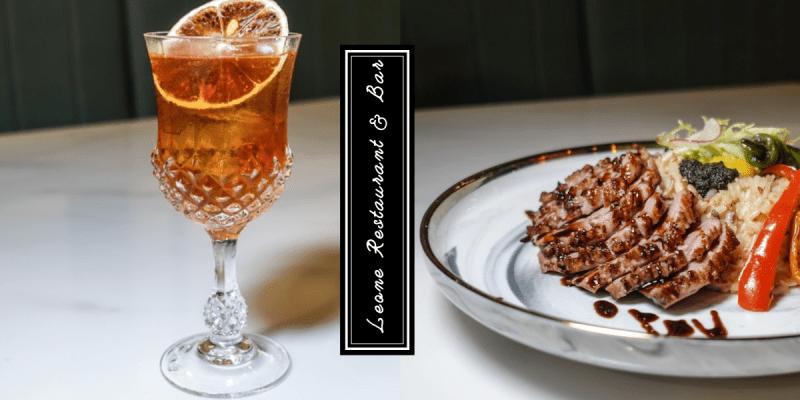 Leone Restaurant & Bar 》林森北路巷弄裡的 2020 新開幕台北餐酒館