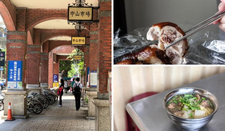 Taipei Zhongshan Market Food Guide 》低調的台北中山市場美食推薦