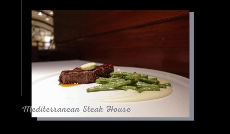Taipei Steakhouse 》歐華酒店地中海牛排館可安排再訪