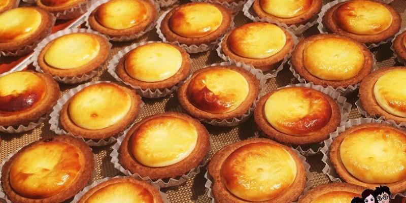 [日本甜點名產] Bake Cheese Tart 起司塔 ~超夯排隊甜點,從東京排到九州