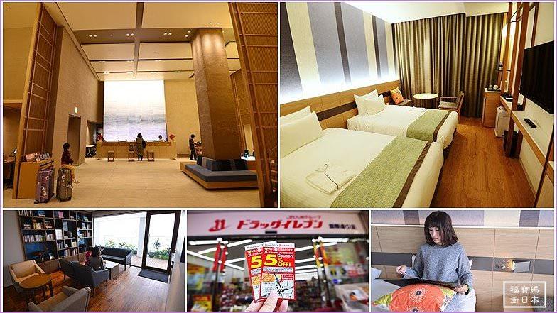 沖繩新飯店 | 國際通JR九州飯店Blossom那霸 JR Kyushu Hotel Blossom Naha,自駕就要住這間