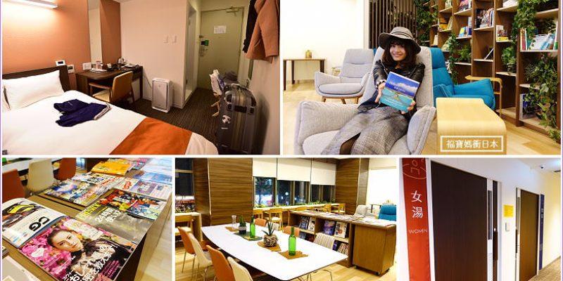 福岡博多新飯店 |  WING國際飯店博多新幹線口 Hotel Wing International Hakata Shinkansenguchi,平價溫泉飯店