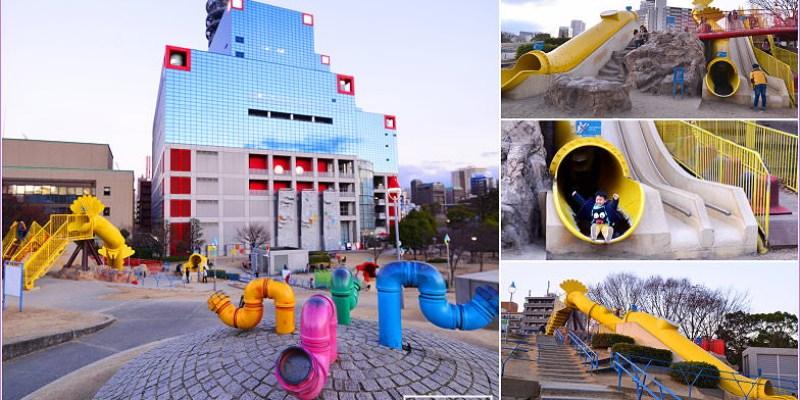 大阪親子景點 | 大阪扇町公園,超長水管溜滑梯,順遊天神橋筋商店街、大阪兒童樂園