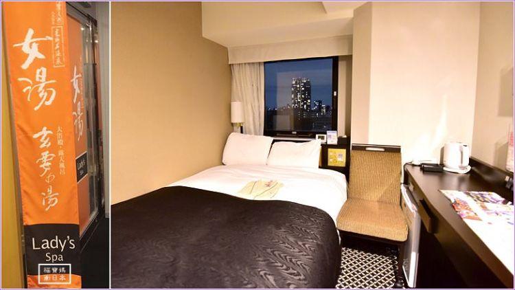 東京平價飯店~ APA飯店品川泉岳寺站前 (APA Hotel Shinagawa Sengakuji Eki-Mae),免費溫泉大浴場,近AEON大型超市