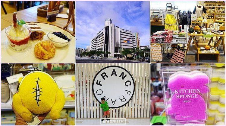 [沖繩國際通購物] 單軌縣廳前站RYUBO百貨(含品牌資訊),眾多沖繩唯一分店,迪士尼控必逛