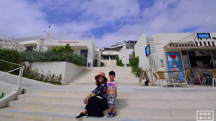 [沖繩景點] 瀨長島umikaji terrace無敵海景日落景觀複合式商場,沖繩很希臘!!