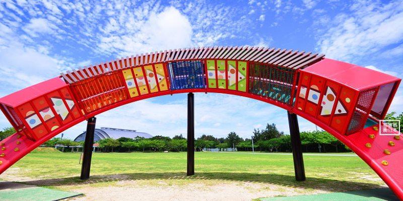 沖繩新溜滑梯公園~沖繩綜合運動公園一次玩7種滑梯(附停車場mapcode)