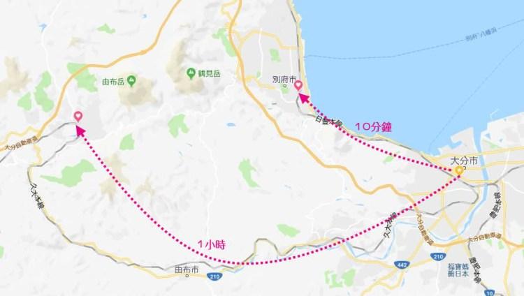九州大分行程規劃   大分 別府 由布院10大景點(含交通),從大分車站出發的省錢玩法