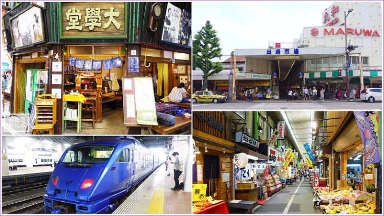 [福岡小倉行程] 在地人的旦過市場、中央商店街、魚町銀天街