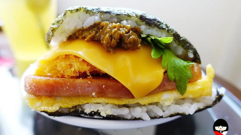 [沖繩必吃] 那霸國際通牧志市場豬肉蛋飯糰總店、C&C BREAKFAST OKINAWA舒芙蕾鬆餅