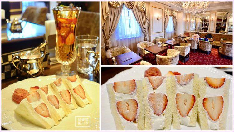 【大阪必吃】心齋橋甜點Salon de Mon Cher,堂島蛋糕捲、整顆草莓吐司必點招牌