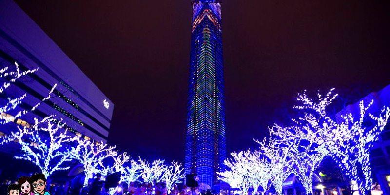 [九州福岡景點] 福岡塔越夜越美麗~情人節、聖誕節 (含交通資訊)