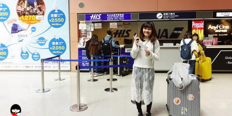 4個關西機場搭利木津巴士前往大阪站/梅田站理由,含購票、優惠車票、利木津時刻表、搭乘方式