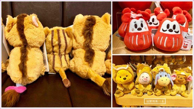 日本迪士尼2019豬年維尼熊一開賣搶光,達摩米奇米妮一併打包!!