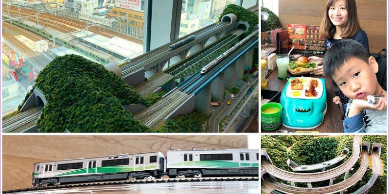 東京上野鐵道餐廳~上野Chouchou POPON鐵道主題漢堡店,跟著鐵道列車繞著東京街頭跑