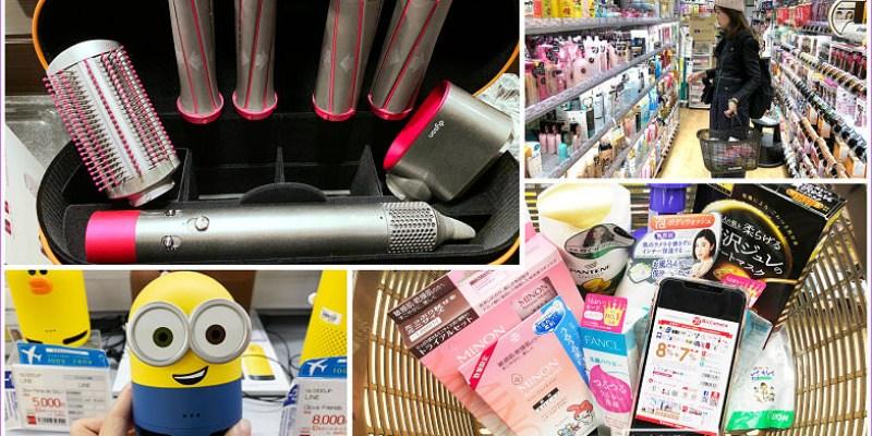 【2020日本電器行Bic Camera優惠券】走進Bic Camera電器行買什麼?! dyson airwrap美髮造型器開箱