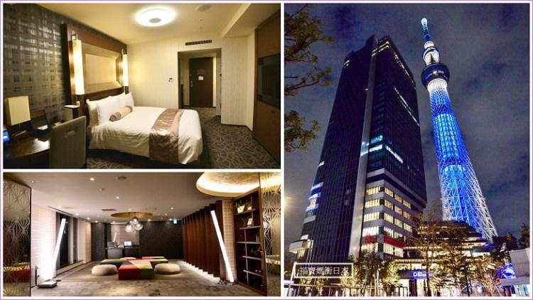 【東京押上飯店】東京押上普瑞米爾里士滿酒店Richmond Hotel Premier Tokyo Oshiage,12歲以下兒童不加床可免費入住