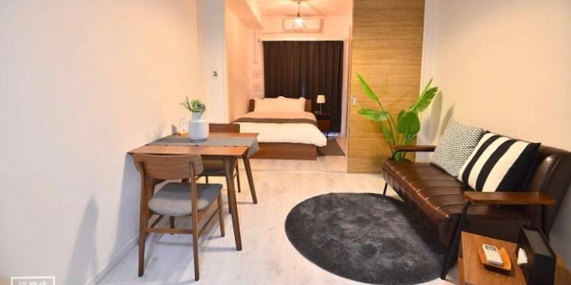 大阪住宿》大阪CHUAN HOUSE花園町別館,全新開幕附廚房洗衣機的家庭式公寓旅店