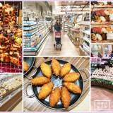 東京押上超市~大型深夜LIFE超市,佔地2層樓,多樣店家自製熟食,日用品/藥妝一起補貨