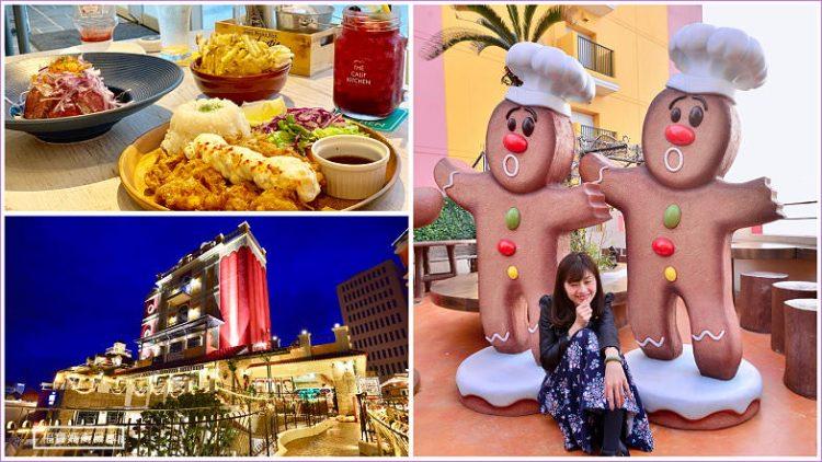 沖繩美國村No.1海景餐廳 THE CALIF KITCHEN,美國村夕陽+夜景一次打包